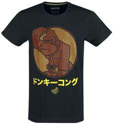 Donkey Kong - Japanese